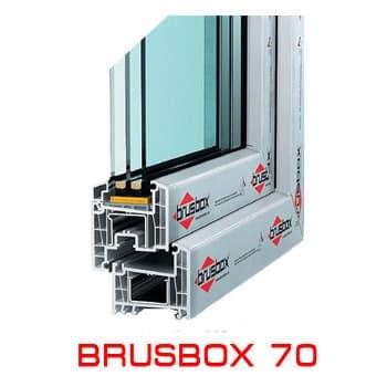 профиль Brusbox 70